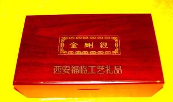 中国民间仿古竹简工艺