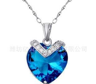 供应易燃火山饰品 925纯银蓝色水晶项链 支持网店加盟SYP0010B