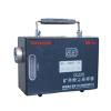 供应CCZ20型矿用粉尘采样器