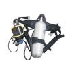 供应RHZKF6.8/30-1型正压式消防空气呼吸器