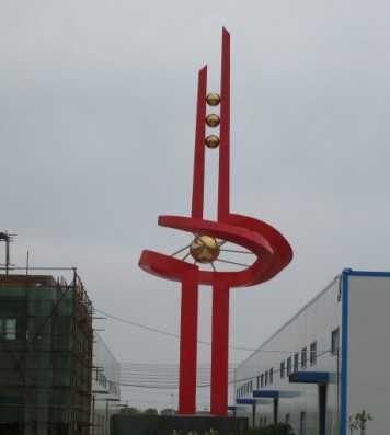 各种城市雕塑,环艺雕塑,青铜雕塑 不锈钢雕塑定制
