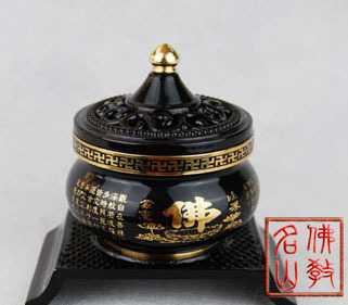 【名山佛教用品】3寸长方座心经坛炉/香炉/黑色/佛堂用品