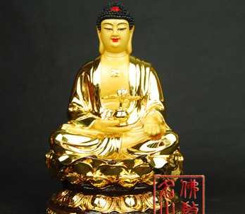 【名山佛教用品】10寸药师佛/铜鎏金/佛像
