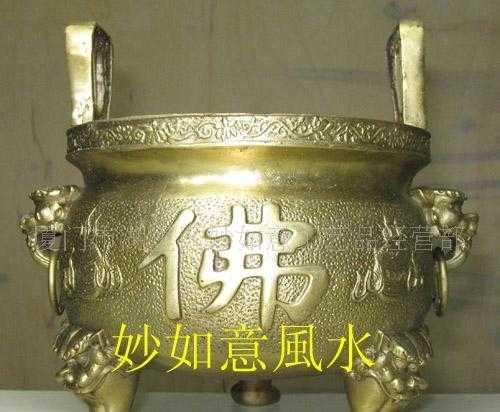 批发小虎头双耳佛字黄铜香炉 铜器工艺品佛具佛教用品