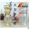供应陶瓷工艺品 家居装饰品 陶瓷花瓶 0067