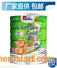 供给澳优才能多奶粉价钱,澳优奶粉批发价格,上海母婴用品批发网