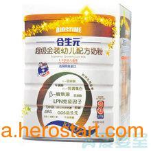 供给合生元超等庇护奶粉价钱,上海合生元奶粉批发,销售商专卖店地点