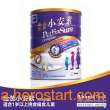 供给雅培金装小安素奶粉价钱,雅培小安素价位售价,俗培批发商销售商代销署理