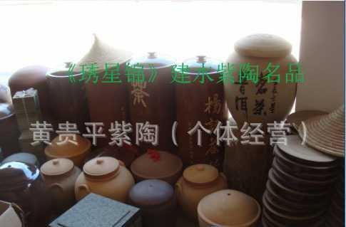 作坊直供/批发建水紫陶工艺品/赏瓶