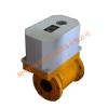 供应恒电DQF-125电动球阀DQF DN125水泥厂专用电动球阀