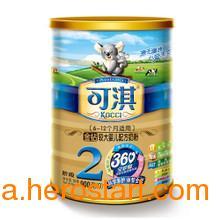 供给可淇奶粉批发价格 可淇奶粉网店署理代销