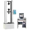 供应保温材料试验机,电子式保温材料试验机,微机控制保温材料试验机