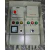 供应防爆型DKX-GB-10电动控制箱DKX-G阀门控制箱电动阀门控制箱
