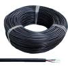 供应厂家专业加工电缆线质优价廉