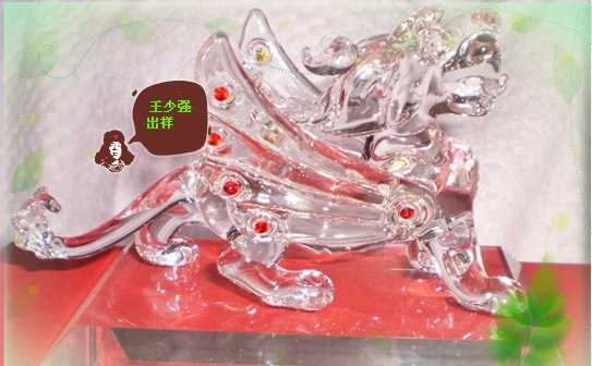水晶玻璃骐麟 手工玻璃动物骐麟 玻璃动物产工艺品