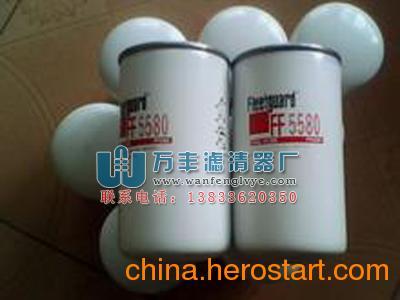 供应LF3654弗列加滤芯_万丰滤清器厂