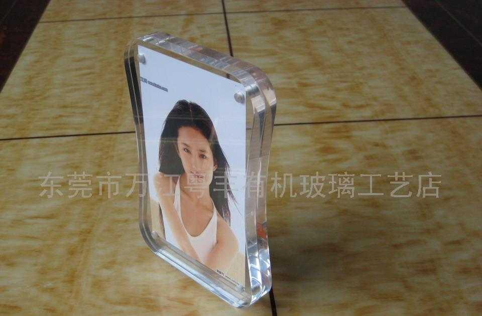 供应水晶相框 亚克力相框 亚克力水晶相框 相框