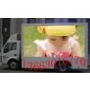 供应河南led移动广告车—把广告做到最想做的地方