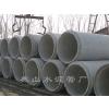 供应水泥管