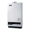 供应强排式燃气热水器JSQ20-10Q6