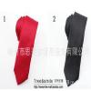 供应韩版纯色窄领带