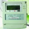 湖北武汉多功能电能表  远程控制电能表