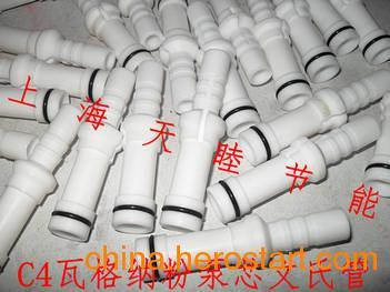 供应静电粉末喷涂加工C4瓦格纳尔文氏管吸粉泵芯配件