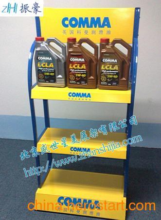 供应润滑油展示货架