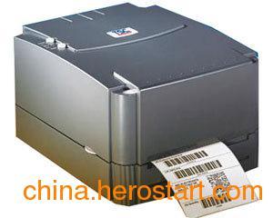 供应TSC TTP-244 Plus高性价比条码打印机