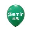 供应南京广告气球,广告气球订做,气球印字