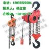 供应群吊电动葫芦 储罐电动葫芦 焊罐电动葫芦