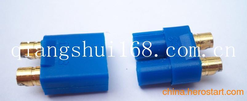 供应DC3插头 航模配件 遥控插头 多功能充电线 大电流连接器