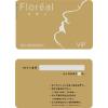 供应生产接触式IC卡 非接触式IC卡 IC/ID复合卡 IC卡生产商