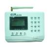 家用商用双网防盗报警器价格,深圳供应GSM双网报警器生产厂家