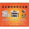 供应徐州广告鼠标垫生产