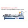 供应琪佳MBF-R300B热胶包覆机
