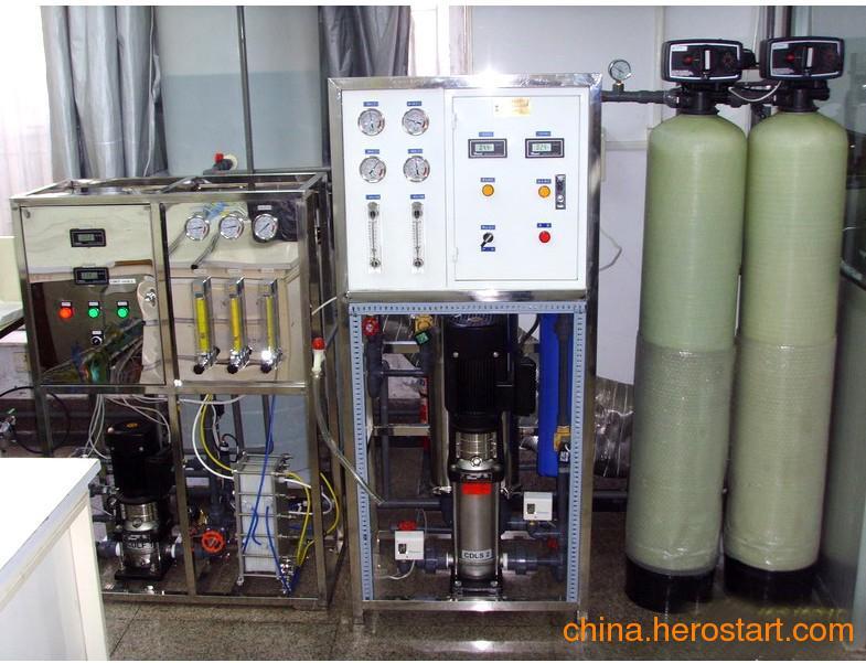 供应甘肃全自动软化水,嘉峪关软化除盐设备,定西软化水机械