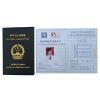 供应杭州ISO9000内审员,杭州ISO9001内审员
