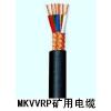 供应MKVVRP煤矿用控制电缆