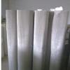 热销啦!!供应304不锈钢|不锈钢填料网|工业不锈钢丝网