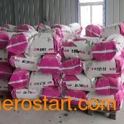 特种胶粉厂家/纤维素销售 沧州安杰发化工有限公司