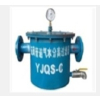 供应液气分离器