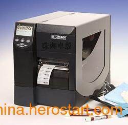 供应深圳Zebra ZM600工业型宽幅斑马条码打印机