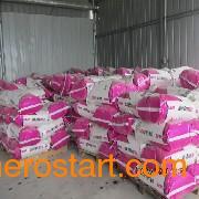 特种胶粉 羟丙基甲基纤维素--北京安杰发