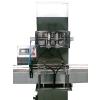 供应半自动定量灌装机|牛奶灌装机|红酒灌装机