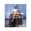 供应铜雕塑-铜佛像人物-铸铜雕塑-定做铜雕动物价格
