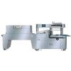 供应全封闭热收缩包装机|文具热收缩机|纸盒收缩包装机