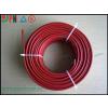 供应PV电缆