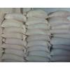 供应中温淀粉酶    优质供应商