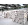 供应耐高温α-淀粉酶     优质供应厂家